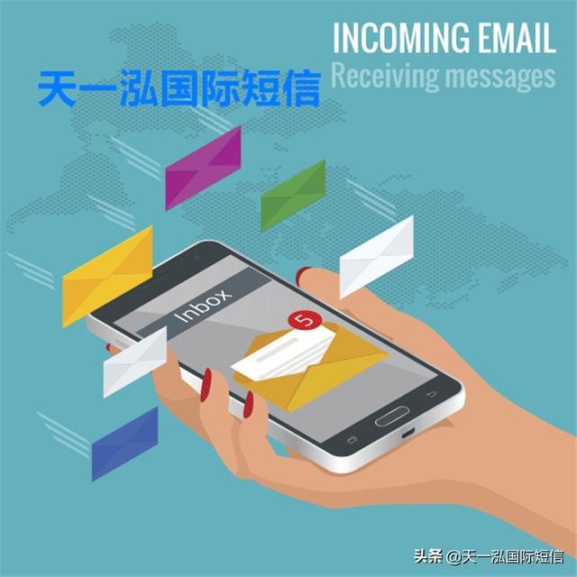 短信群发营销方案,游戏出海短信群发营销解决方案