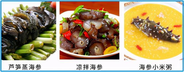 即食海参的吃法,食好参,养好身,不用泡发的大连即食海参,鲜嫩Q弹