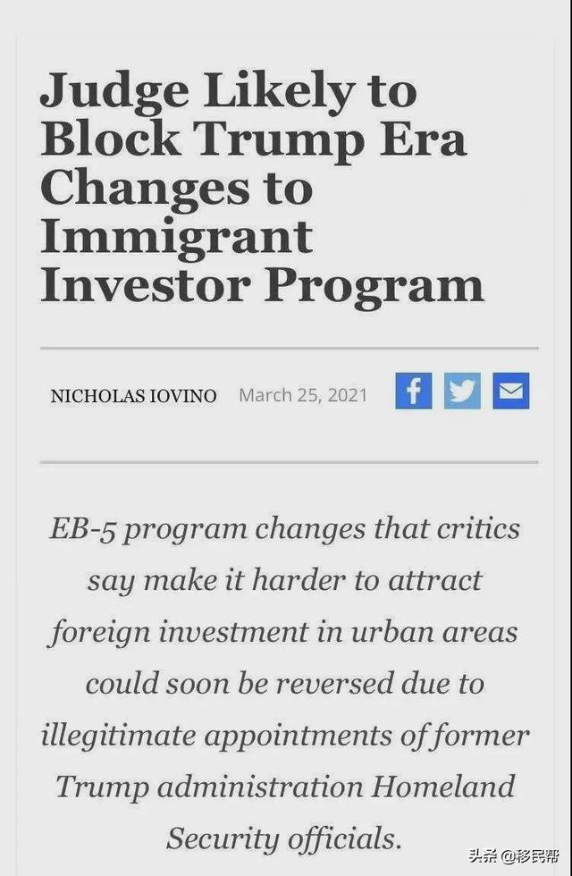 投资移民,突发,EB-5涨价将被叫停,美国投资移民或重回$50万时代