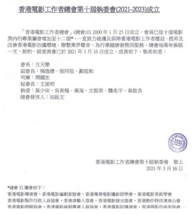 张国荣:一个坐过牢的电影古惑仔究竟为何?