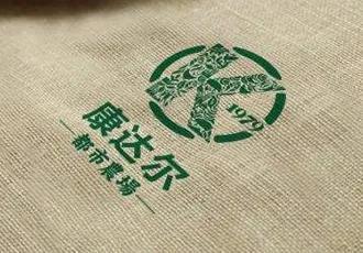 """1997年中国香港""""禽流感疫情"""",香港严禁服用鸡脯肉,随着供"""