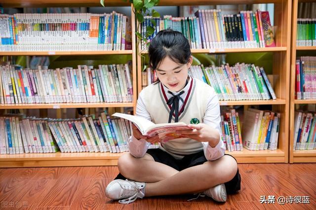 读书的好处优美句子,读书到底有什么用