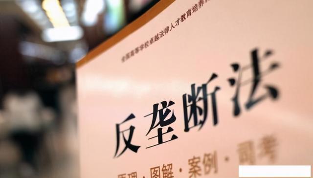 扬子江药业执行垄断性协议书个人行为做出行政许可,处罚7