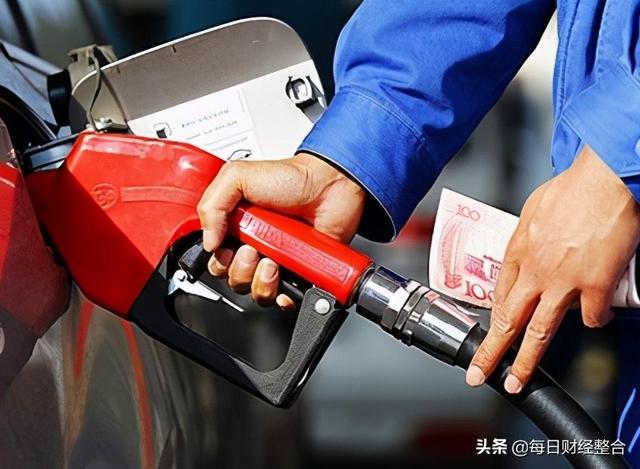 后天加油站降价!3月29日,加油站调整后92、95汽油新售价