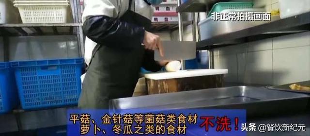 火锅店加盟,被热搜砸中的小龙坎,为何又上315黑榜?揭秘餐饮业加盟乱象