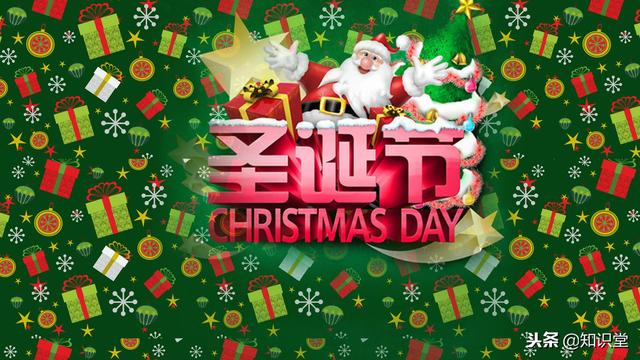 圣诞节祝福语,适合发朋友圈的圣诞节祝福语,精选10条圣诞节祝福短信