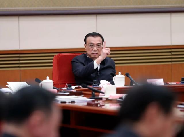 李总理:赶紧清除各行业不科学要求