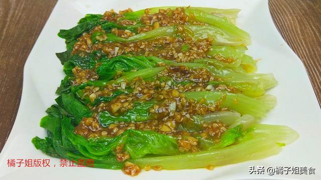 """蚝油生菜怎么做,生菜怎么做好吃?教你秘制美味的""""蚝油生菜"""",好吃营养又下饭"""