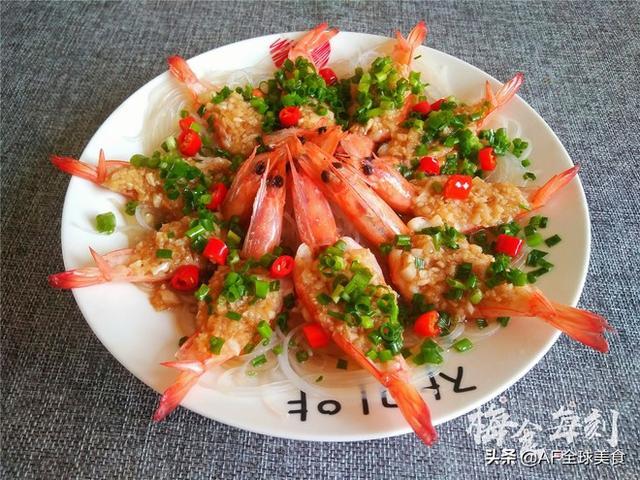 """蒜蓉虾的做法,大厨教你在家做美味""""蒜蓉大虾"""",包你轻松学会"""