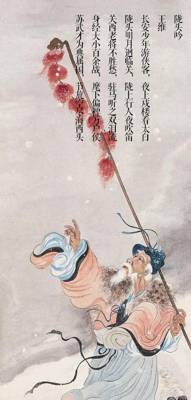边塞诗有哪些,人生的三部曲,都在王维这首边塞诗里了,读完就释然了
