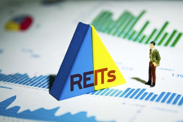 房地产信托投资基金,首批公募REITs即将发行,收益是多少?要怎么买?