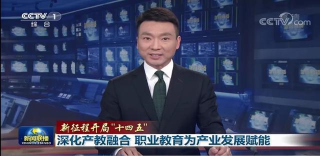"""陕西工业生产岗位技术学校做为""""双高""""基本建设A档企业(全国各"""