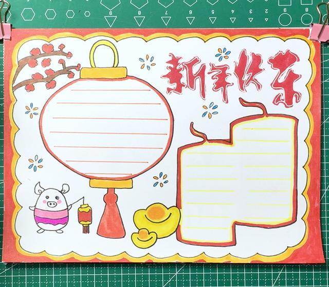 春节手抄报图片,2019新年快乐手抄报,带着小福猪一起迎新年喽~