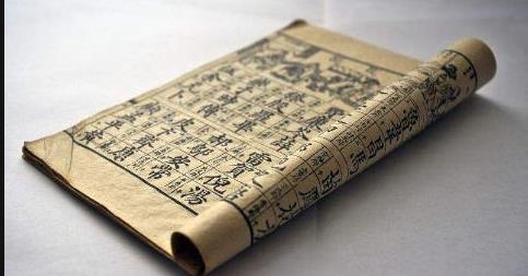 仄怎么读,古人起名字注意四声平仄吗?怎样组合好一些呢?
