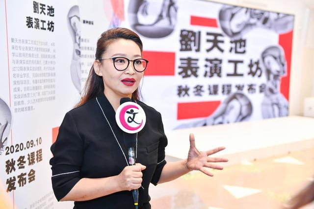 刘天池表演工坊进军大众戏剧教育 全球新闻风头榜 第1张