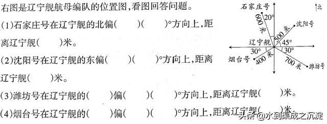 青岛版5年级数学上册(五四制)总复习-专项复习题