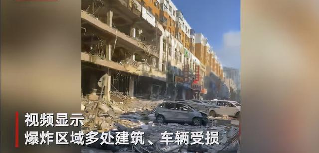 沈阳和平区一饭店发生爆炸,致1人死亡、33人受伤