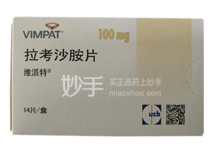 抗癫痫药有哪些,11年来首个第三代新型抗癫痫药维派特重磅开售,价格仅196元
