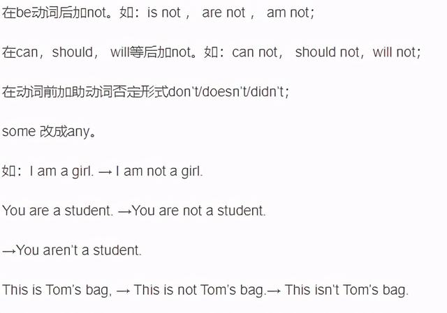 小学英语句型转换方法,快帮孩子收藏起来