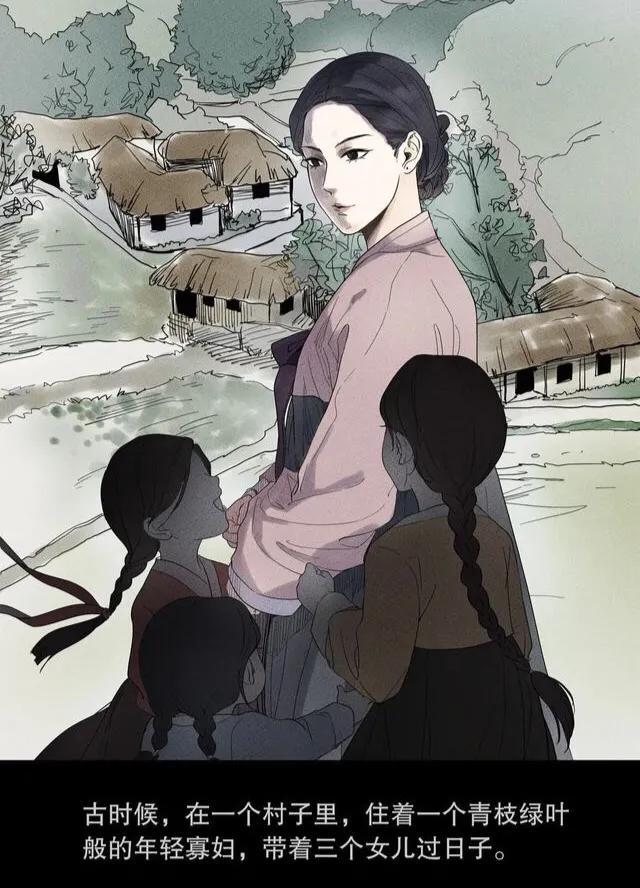 皇帝的独生女漫画免费,人性漫画:抚养三个漂亮女儿的母亲