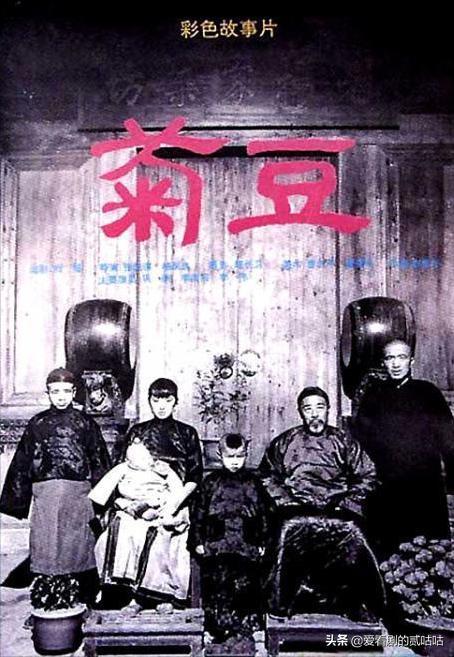 伦理电影有哪些,优秀伦理电影推荐(七):巩俐&张艺谋早期电影,国内封禁21年