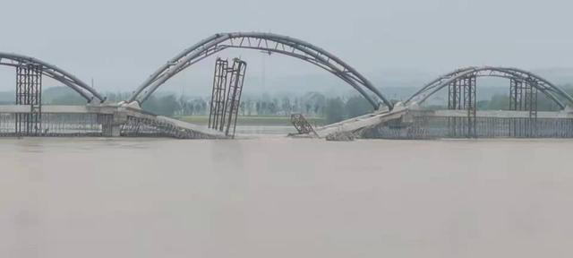 因水势过大,洛阳市宜阳一在建景观大桥坍塌 全球新闻风头榜 第1张