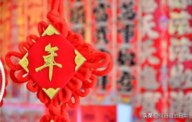 春节的寓意,春节的意义
