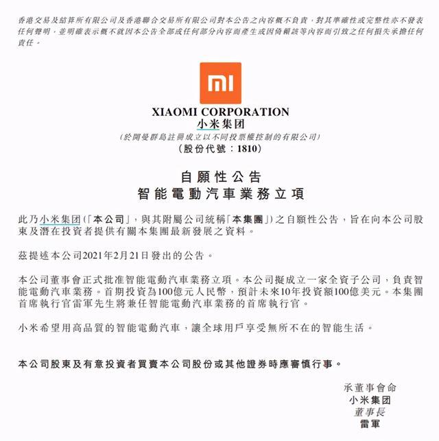 """小米手机 11 Ultra 自称为""""安卓机皇"""""""