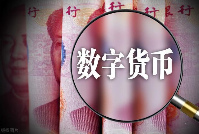 中国数据rmb推动成功,全世界营销推广刻不容缓