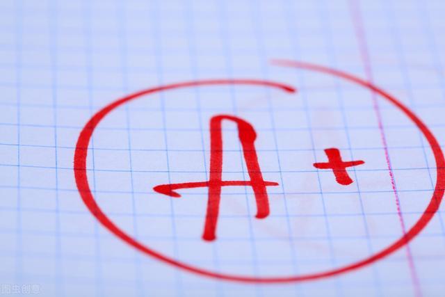 「高中数学」必修五综合试卷题丨精准提升