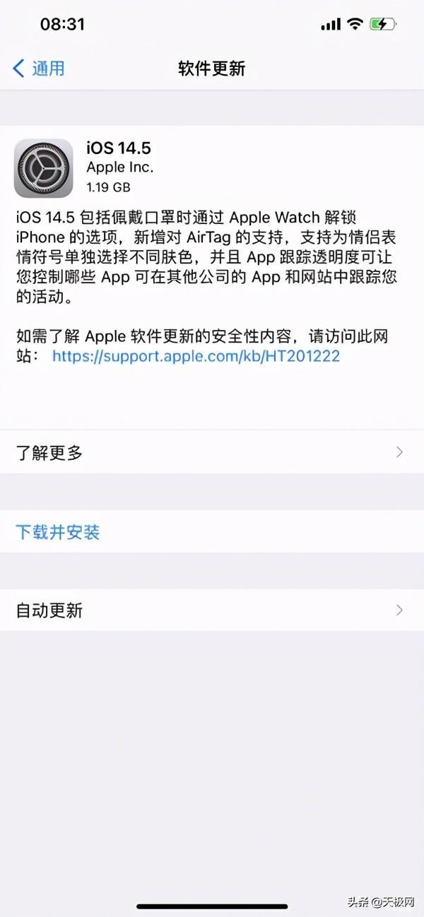 app推送消息,iOS 14.5正式推送 近万款iOS应用已通过App跟踪透明度许可