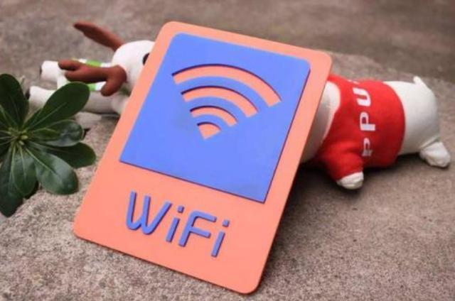 微信看wifi密码,忘记WiFi密码,别急着重启路由器,打开微信这一功能一目了然