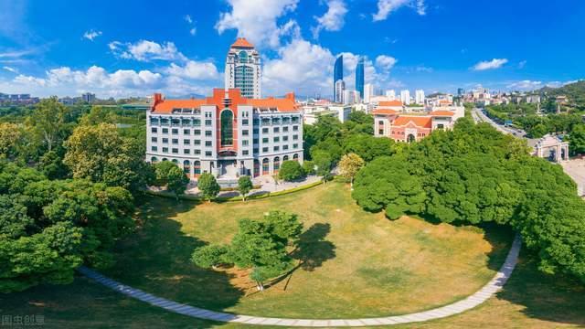 2022年厦门大学法学院考研复习资料(含考研历年考试试题)