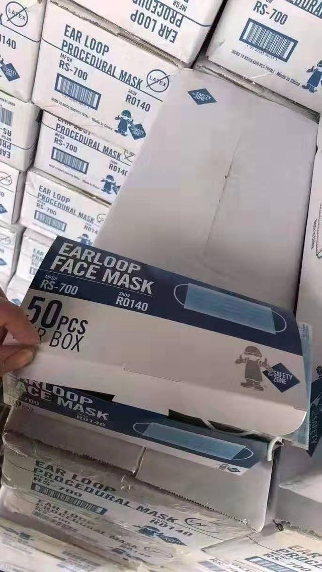 四处筹集,武汉一高校校友向各大医院捐赠近10万个口罩 全球新闻风头榜 第3张