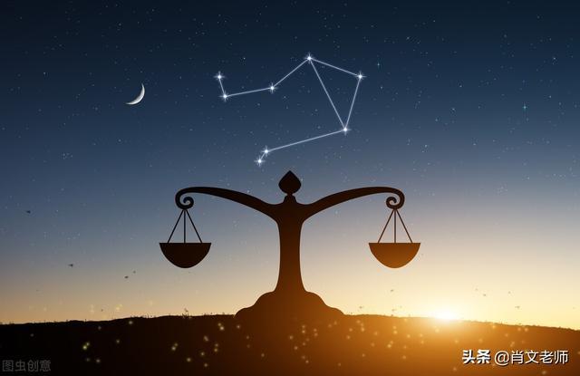 星星的寓意,十二星座第七讲:天秤座,夜空中唯一的绿色星星,太美了