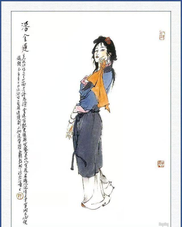 潘金莲漫画,《金瓶梅》第十九回:草里蛇逻打蒋竹山,李瓶儿情感西门庆