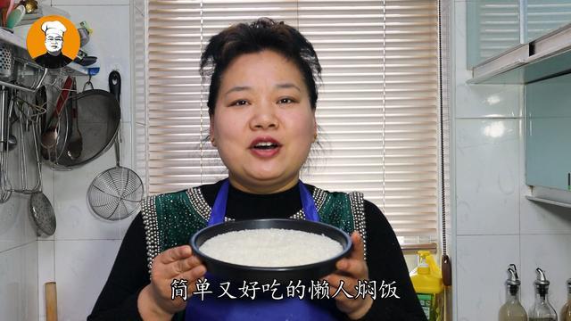 煮美食,自从学会米饭这样煮,我家大米不够吃了,出锅孩子都爱吃,太香了