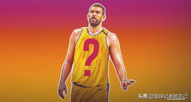 彻底告别NBA!小加索尔确定返回西班牙赫罗纳打球,将被灰熊裁员 全球新闻风头榜 第1张