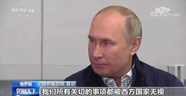 俄罗斯总统普京:乌克兰加入北约将引发严重后果 全球新闻风头榜 第2张