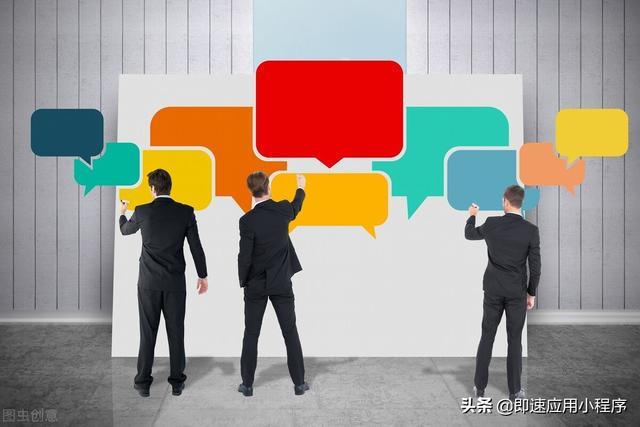 运营营销,微信社群运营如何做营销?三个步骤让你掌握社群运营的本质核心