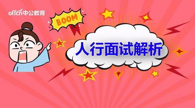 银行从业成绩查询入口,中国人民银行笔试成绩即将公布