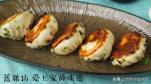 生煎包的做法,中式早餐管饱解馋,家里孩子超喜欢,生煎包一次吃一盘