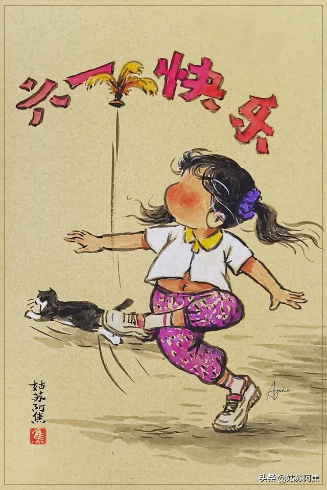 描写时间的句子,以梦为马是少年——六一是个节,儿童节