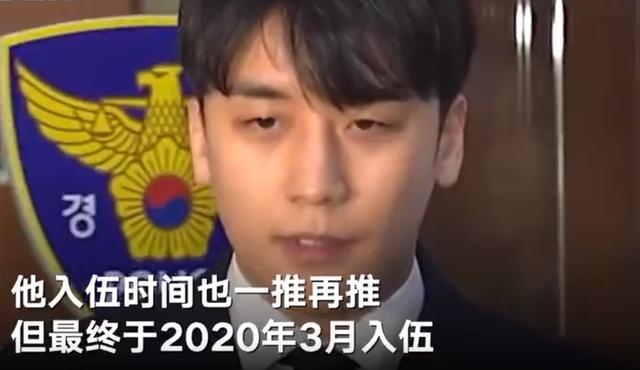 """BIGBANG前成员李胜利获刑3年:涉9项罪名,包括震惊一时的""""夜店性丑闻"""""""