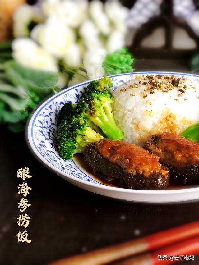 海参的吃法与做法,海参营养但不易入味,这么做外裹汁内有料,鲜香Q弹连汤汁都没剩