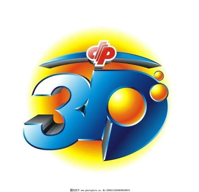 偶数有哪些,福彩3D基础知识普及·002篇——【奇偶、大小…基本分类】