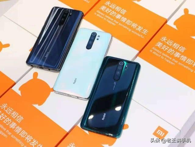 朵唯手机怎么样,都已经2020年,这几个品牌的智能手机千万不要再考虑了