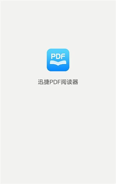 怎么做pdf,如何将多张图片合成一个PDF文档?一部手机就能做到!包学包会