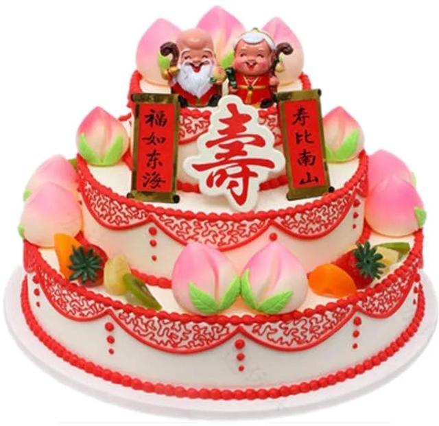 生日祝福语蛋糕,祝寿蛋糕图案