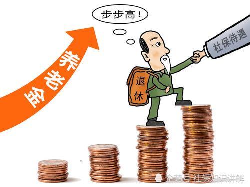 算上2021年得话,中国养老保险金体制早已持续2017年不间
